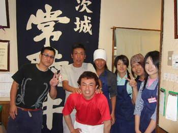 2008_0601熱血@茨城0035.JPG